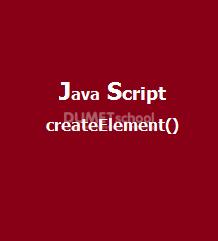 Cara Menggunakan HTML DOM createElement JavaScript